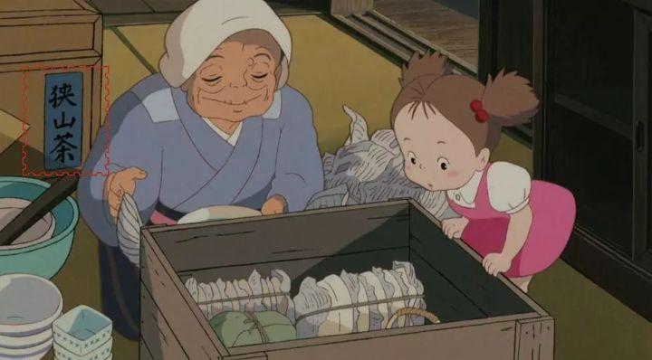 暗黑動漫?宮崎駿的《龍貓》背後竟暗藏了日本虐殺事件...... 5