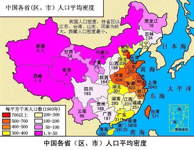 河南省人口及经济总量_河南省地图