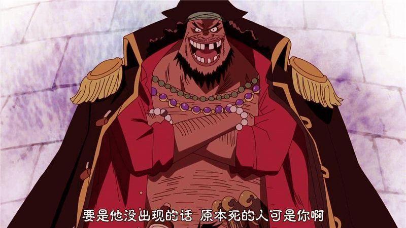 海賊王:艾斯為何必須死?紅發失算,生命卡給出答案,黑鬍子也說過 5