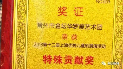了解华罗庚_华罗庚艺术团参加上海优秀儿童剧展演 连续九届获得优秀剧目奖