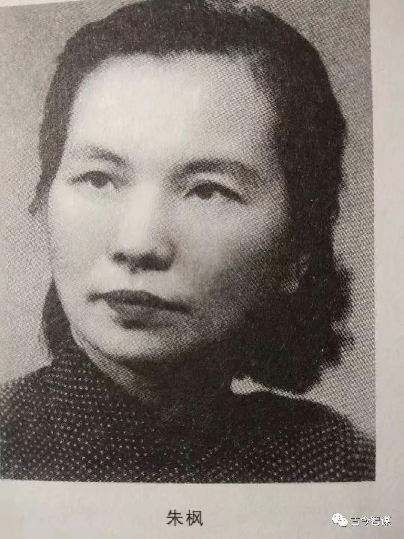 """她1949年赴台做情报工作,毛主席亲自嘱咐记功,被誉为""""台湾的江姐"""""""
