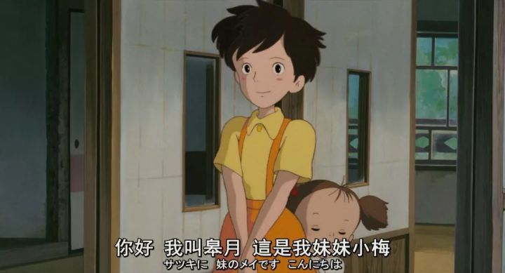 暗黑動漫?宮崎駿的《龍貓》背後竟暗藏了日本虐殺事件...... 4
