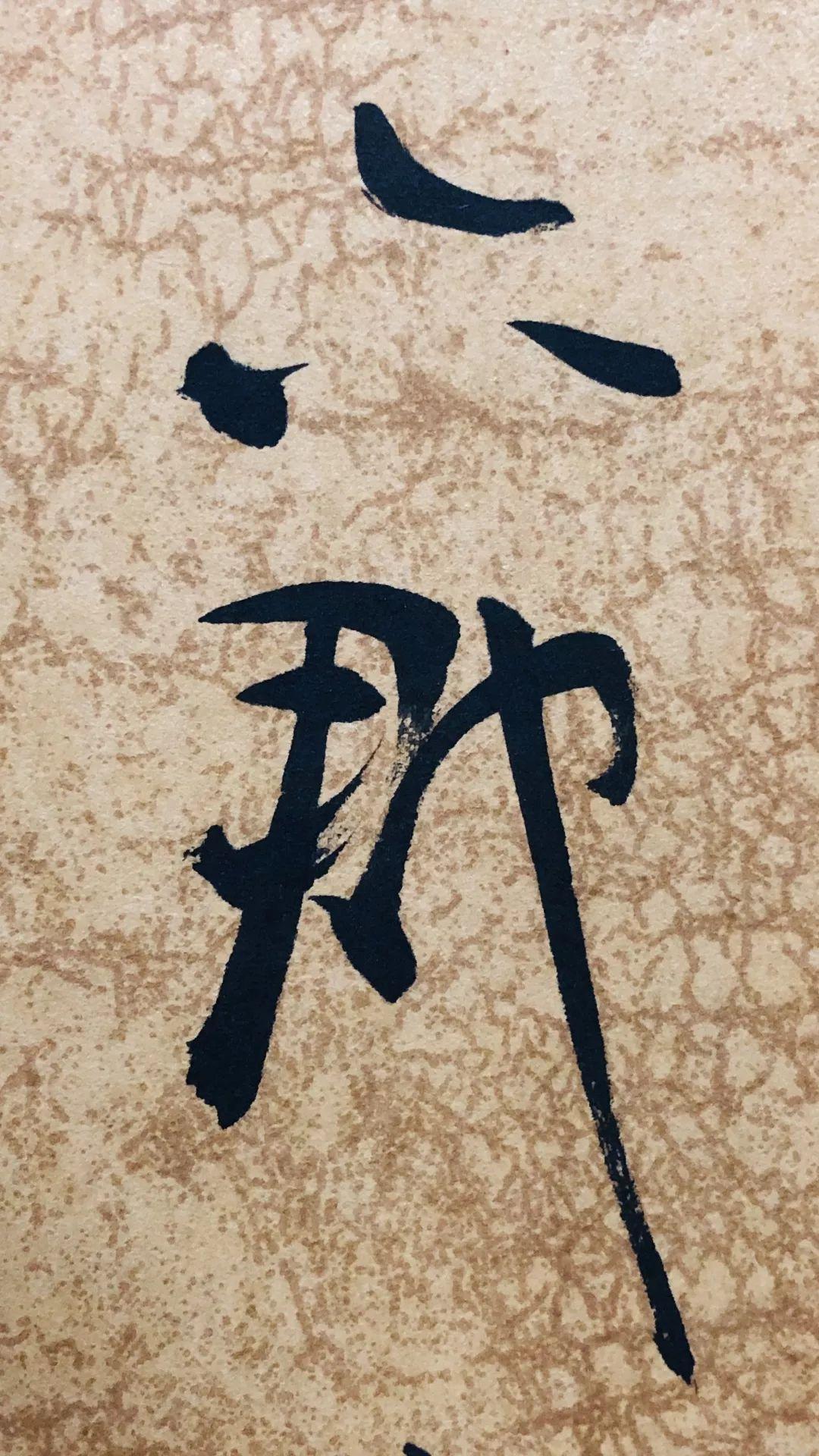 ...蟾宫折桂」解释什么意思_蟾宫折桂 的解释及出处 - 汉语大词典