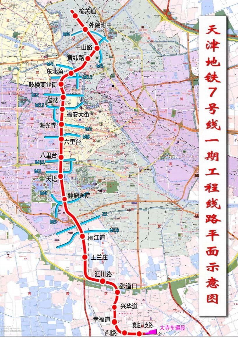银庄大厦福田区-福民距4号龙华线 7号线福民地铁站105m... - 豆瓣