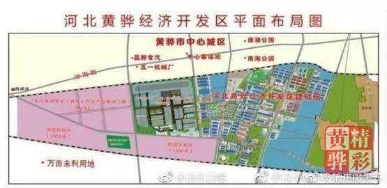 黄骅gdp_四川21市州上半年GDP成绩单出炉 4市过千亿