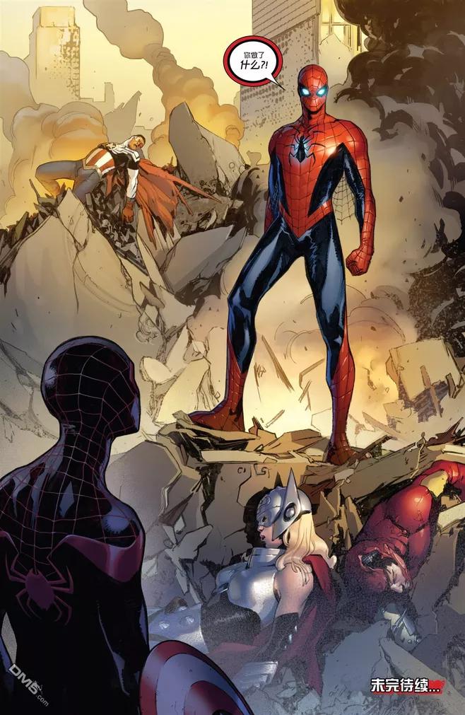 口碑炸裂的漫威動畫電影《蜘蛛俠:平行宇宙》,魅力絲毫不弱《海王》! 3