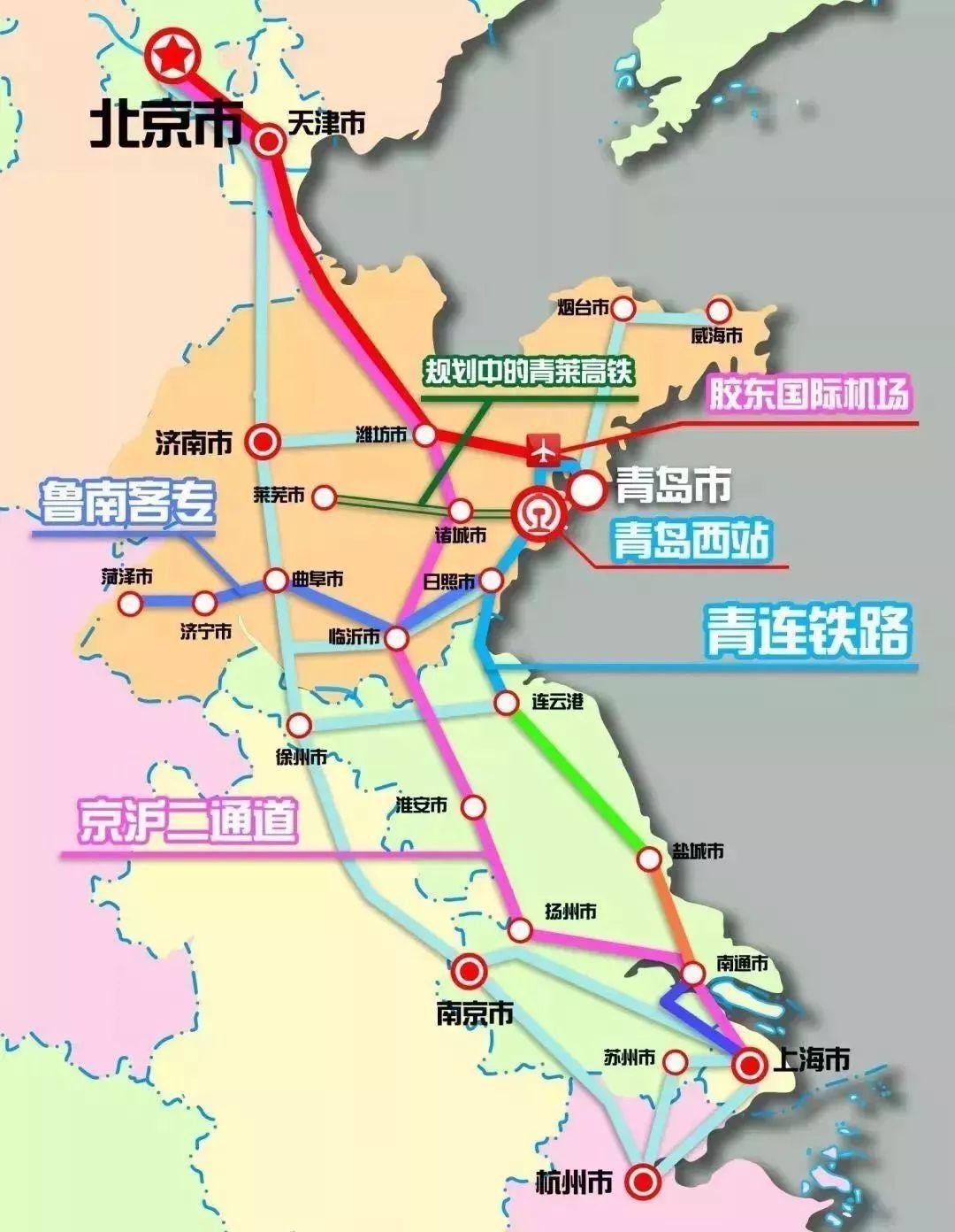 时刻表查询新沂到苏州 新沂至徐州时刻表-元珍旅游