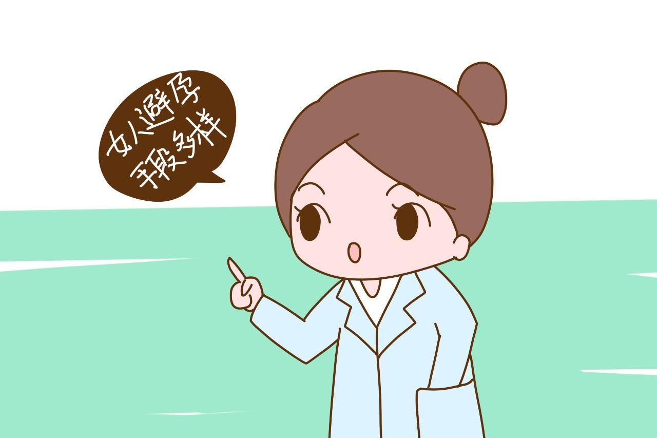 在中國,為什麼避孕這件事多讓女人做?原因太現實讓人惱火