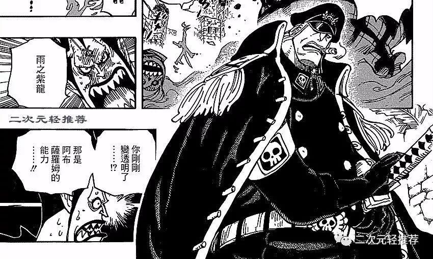 海賊王:希留加入黑鬍子的動機曝光,這一細節預示他重回推進城! 4