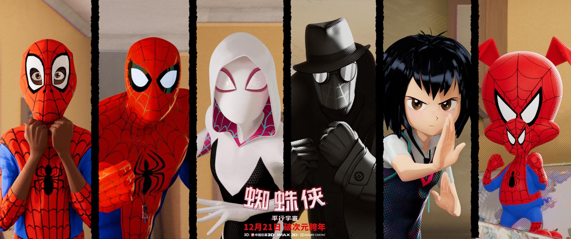 六位蜘蛛俠銀幕首次同框,共同對抗最強反派 2