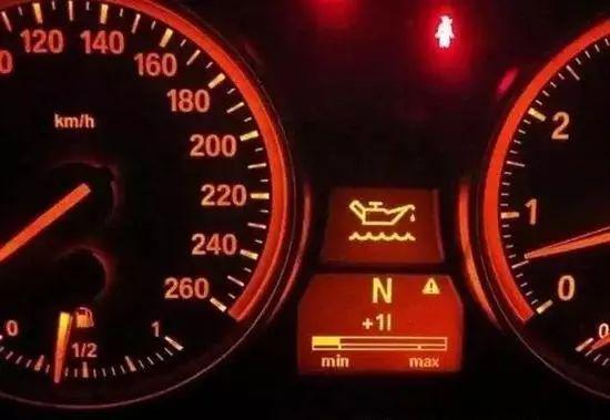 机油压力故障灯