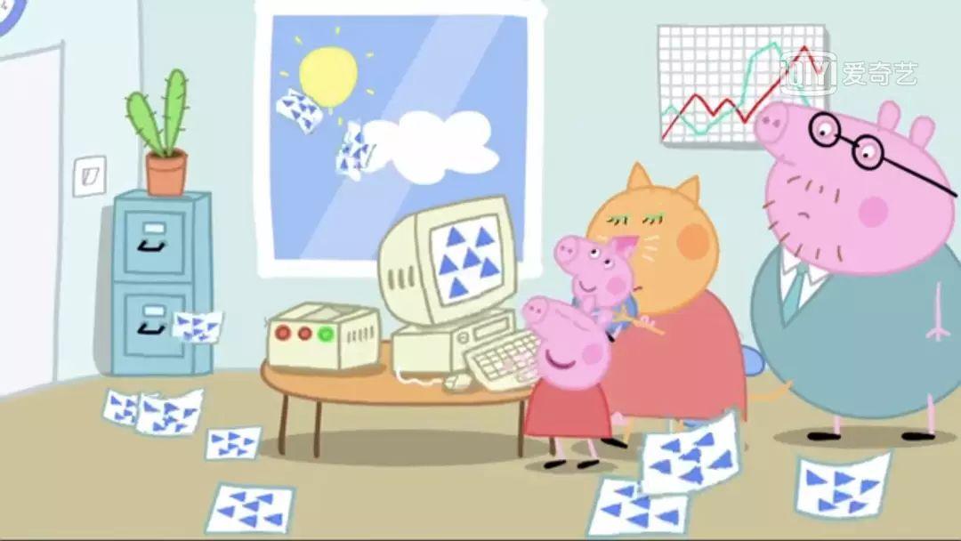 他介绍自己的日常工作是这样说的:我的工作就是用公式计算一些数字.图片