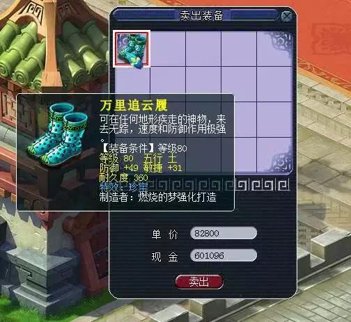 梦幻西游:玩家偶遇超级简易,可惜不够钱买,网友:价值20万
