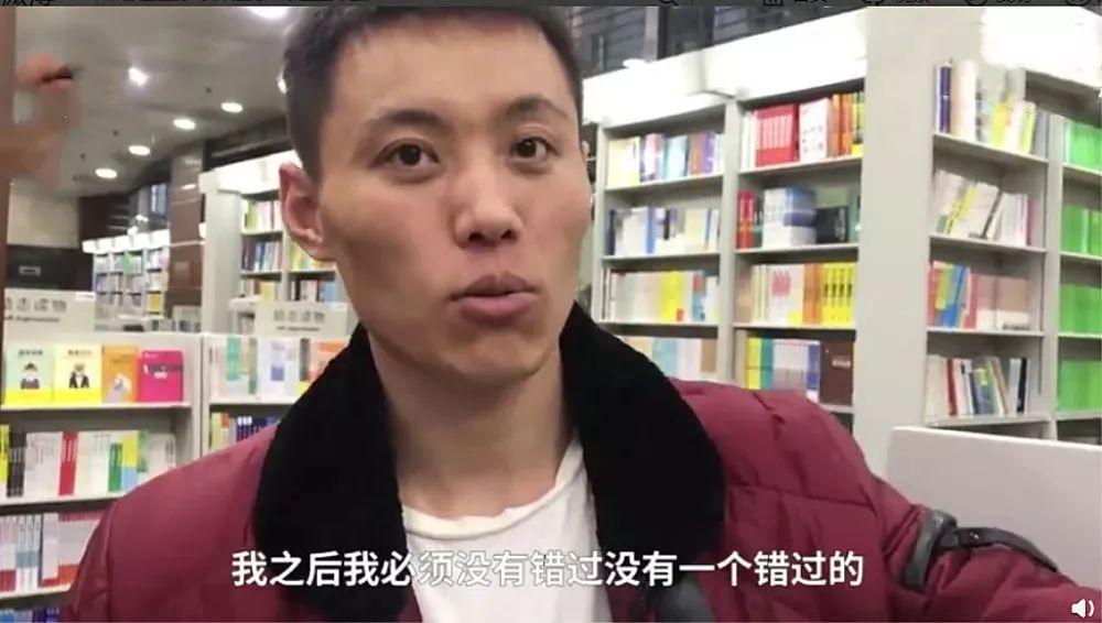 燕郊惊现痴情男!书店苦等一见钟情女生50天,你相信吗?