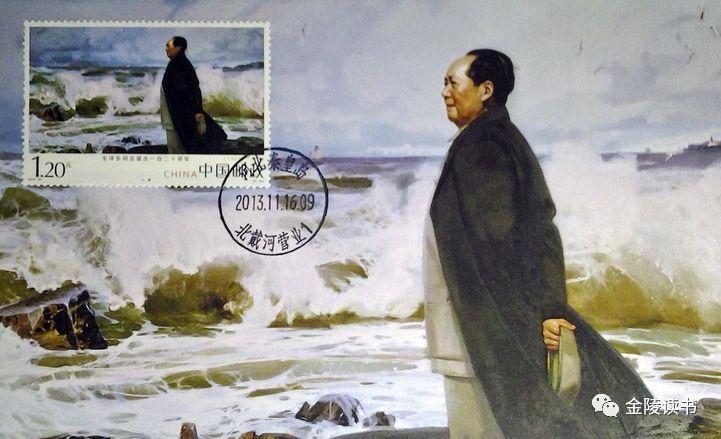 重温|毛泽东:丢掉幻想,准备斗争