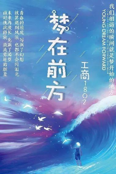 2018中国梦祖国颂
