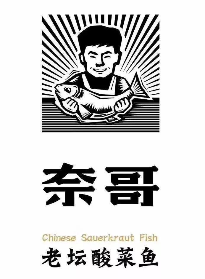 【员日】明日糖先生,奈哥酸菜鱼,微秀ktv砂锅来袭如何用电福利煲萝卜排骨汤图片