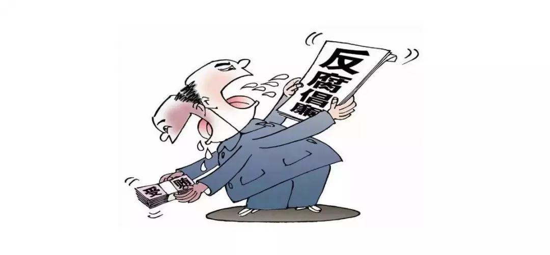 中纪委介入调查贫困县豪华中学,学校拆除,投资大概7.1亿元