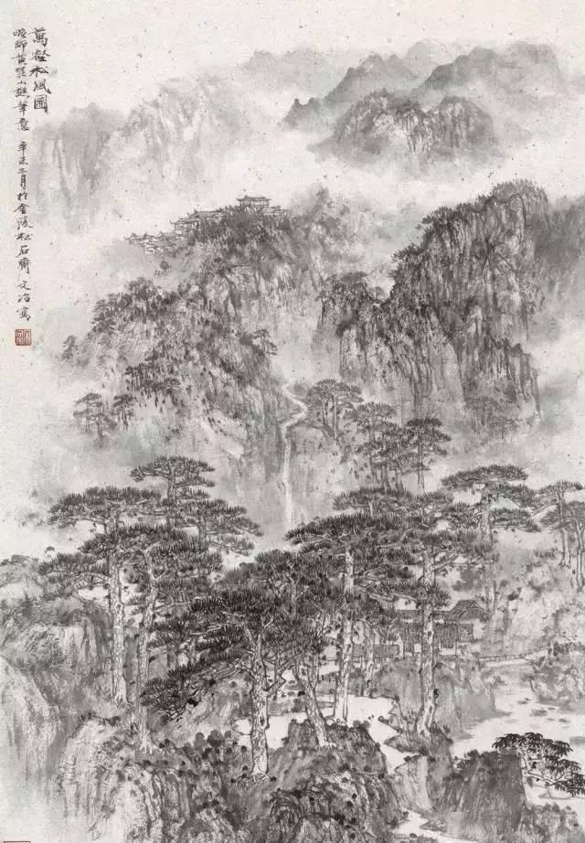 金陵五大家诗意山水画欣赏_傅抱石图片