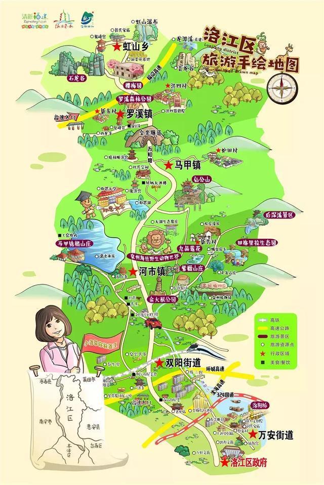"""""""悠游洛江""""旅游手绘地图新鲜出炉,q版萌趣带你玩遍洛江!"""