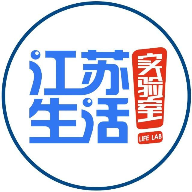双苏中国梦a9
