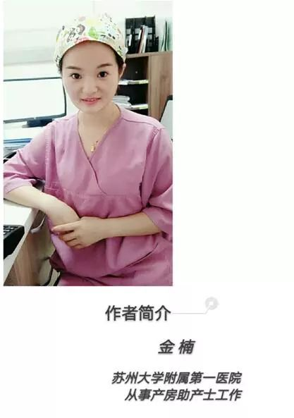 奪走劉強東妹妹生命的竟然是「產科死神」 健康 第4張