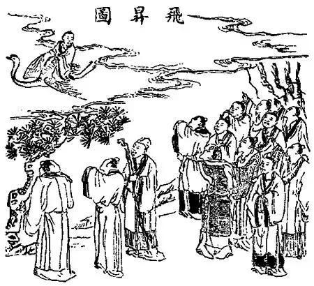 民国道家奇人刘神仙与食后靠功-木子李笔记