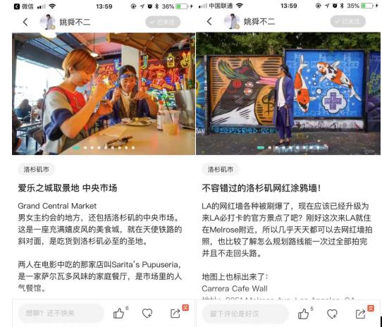 旅游达人推荐自由行新玩法:出国前网约个华人向导最靠谱