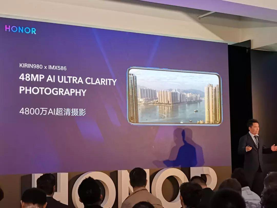 魅眼全面屏、4800 万像素、网络加速,荣耀发布了三项即将用在 V2