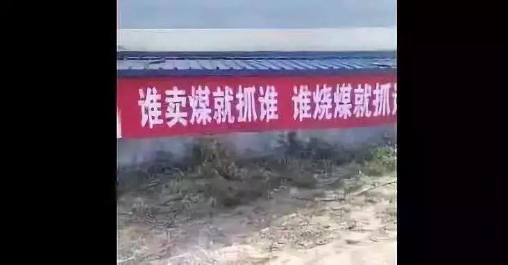 【解局】烧散煤被拘留,背后的题目没那么浅易