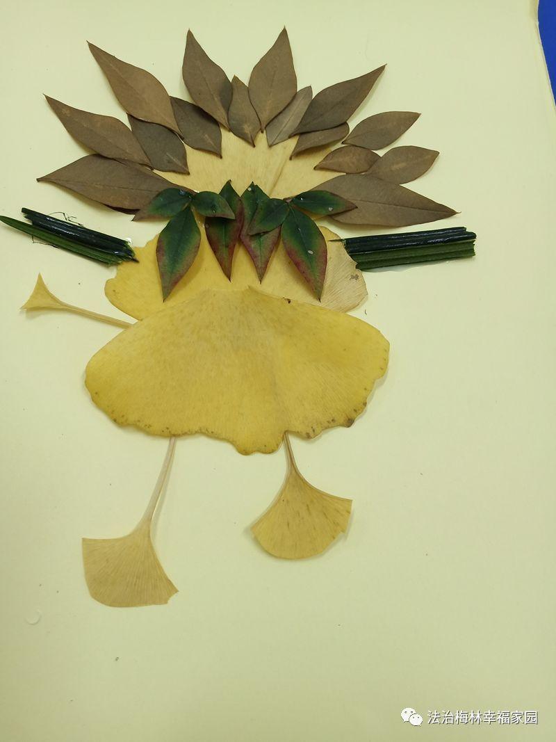 梅林社区多彩课堂——奇妙自然,树叶之美_贴画图片