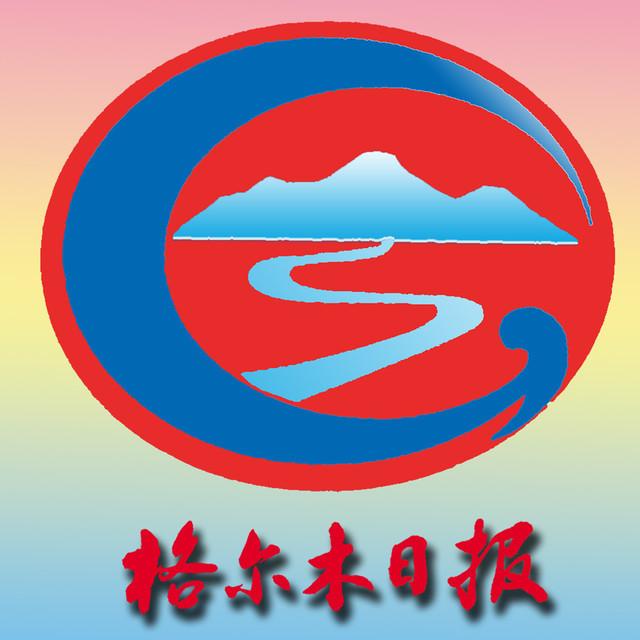中国梦我的梦宣传图片