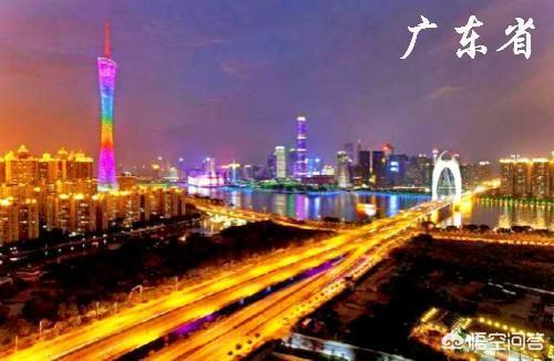 长住人口最多的省_东莞长住人口年龄结构