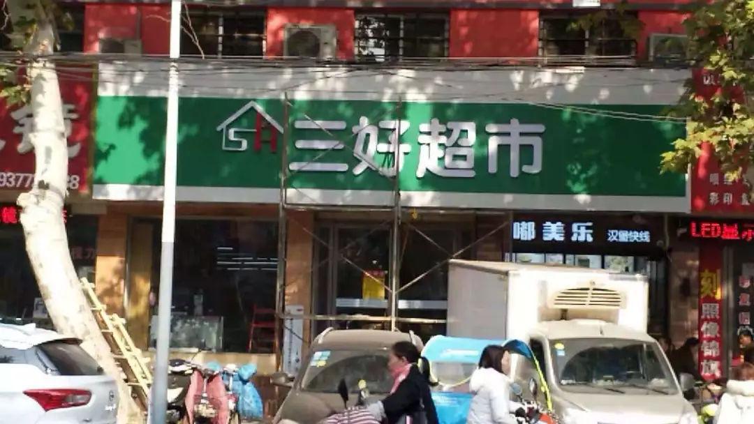 南阳债值通授权店开业
