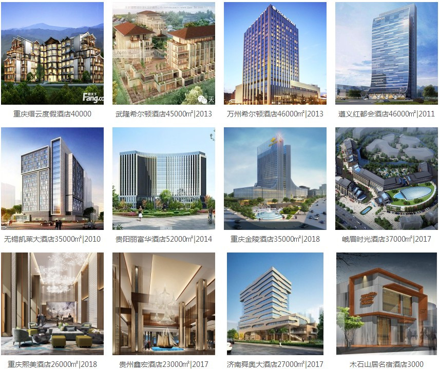 重庆天非深化设计公司(官博)_酒店施工图深化_酒店深化设计_施工图外包