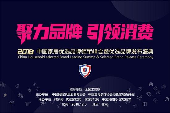 http://www.zgmaimai.cn/fangchanjiaji/163334.html