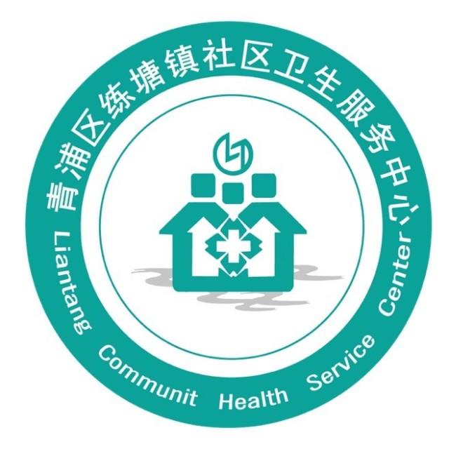 青浦区练塘社区卫生服务中心