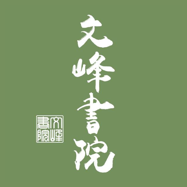 文学随笔 | 马晓春/深秋心语