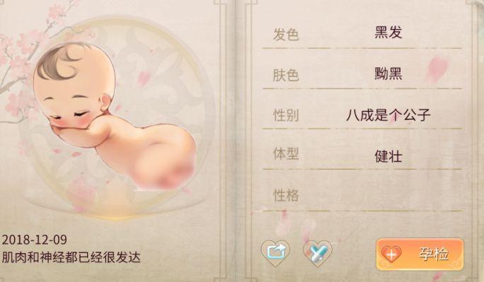 孕期安全指南,讓萌娃順利降臨三界需要做好這幾步! 親子 第5張