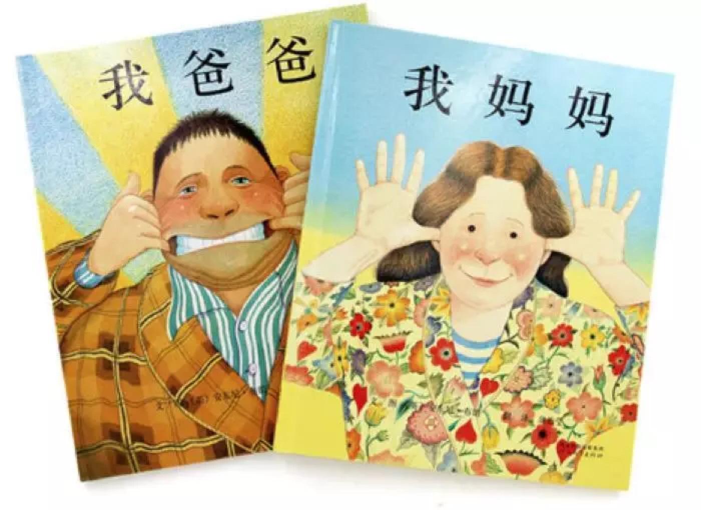 我读懂了母亲_分龄绘本推荐,最适合0-6岁孩子读的绘本书单_宝宝