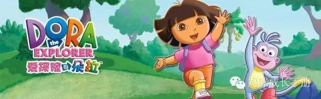 免费下载 中国孩子学英语绝对是首选:《爱探险的朵拉》英文全8季+原版绘本+4部电影版+中文104集!