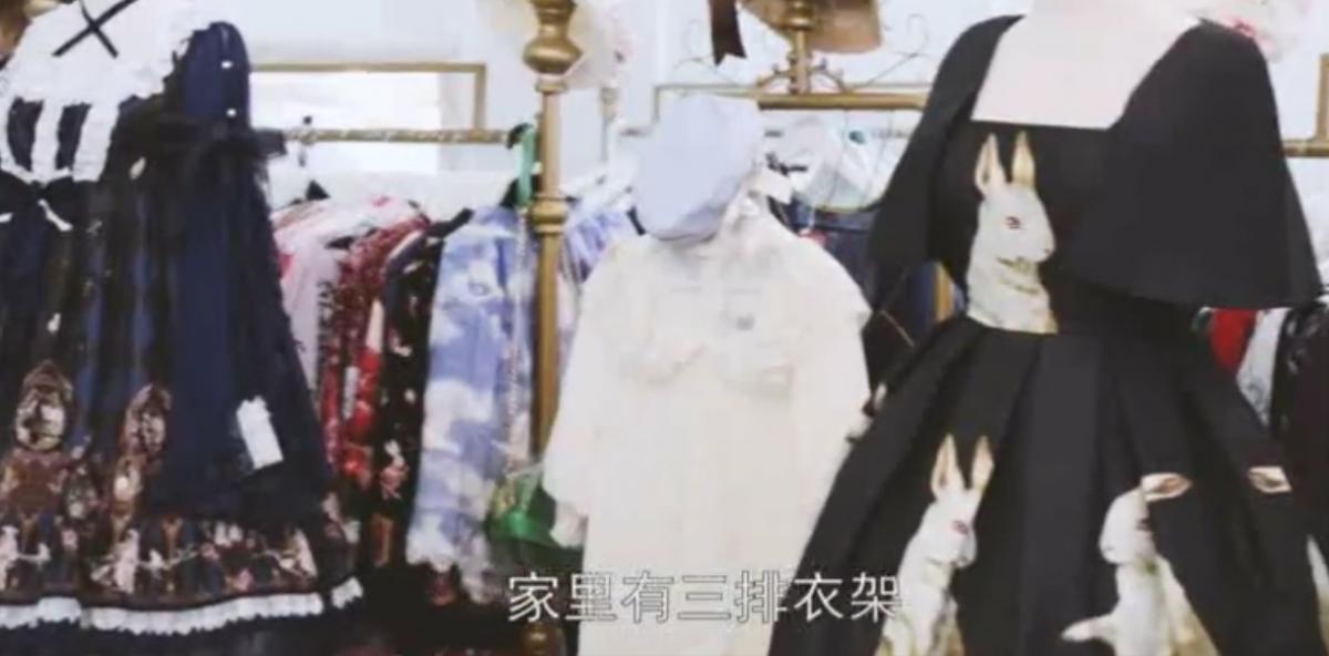 洛丽塔女孩 花三小时装扮,家中上百件洛衣服,要活成自己喜欢的样子图片