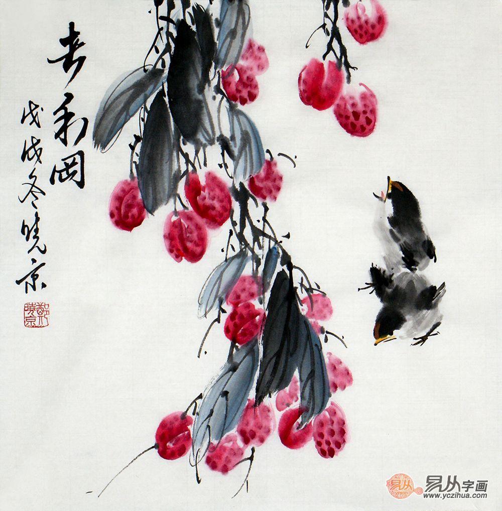中式餐厅挂什么画,水墨果蔬品位足