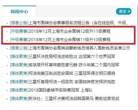 张磊生日心愿没能实现 上海女排这个亚军来之不容易