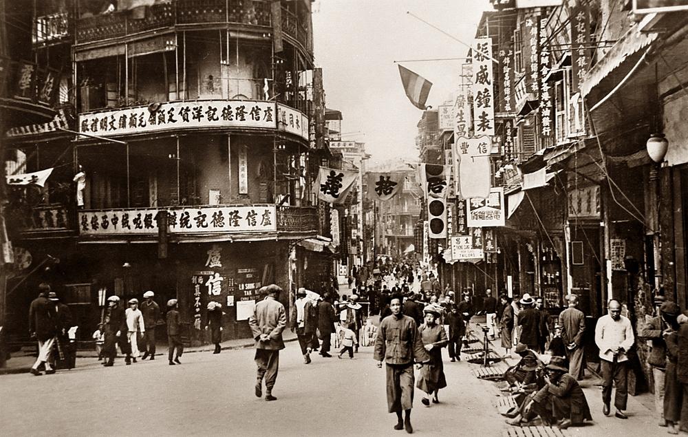 20年代照片_老照片:上世纪20年代的香港 和现在大不一样