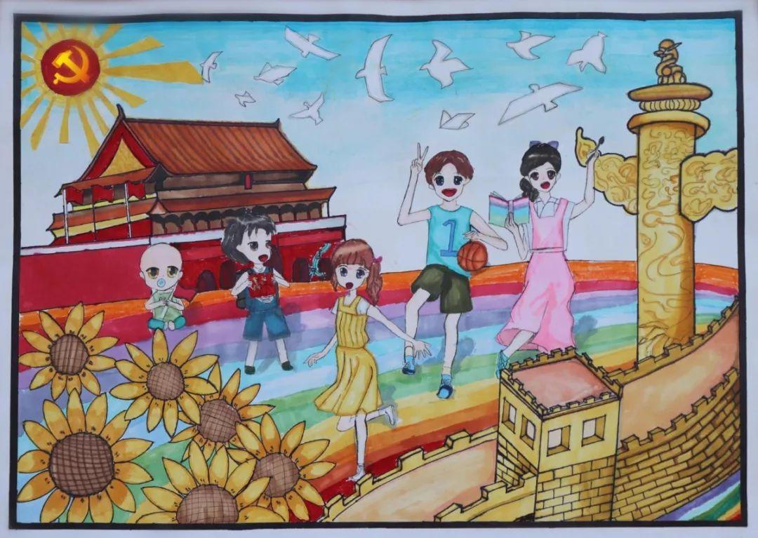 阳光下成长 艺韵中绽放 纪英学校学生参加道滘镇 阳光下成长 绘画比赛获奖