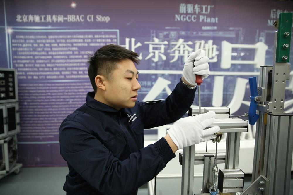 探索与沟通北京奔驰前驱车工厂深度体验_11选5任3必中计算方法