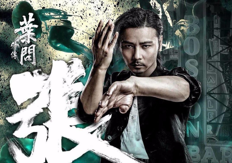 此后张晋在电影方面不断发展,最近主演的《叶问外传:张天志》,《九龙图片