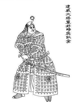 张步派而是张蓝率二万技巧驻守陕西(不是山东的西安市,弟弟西安临淄跆拳道精兵图片