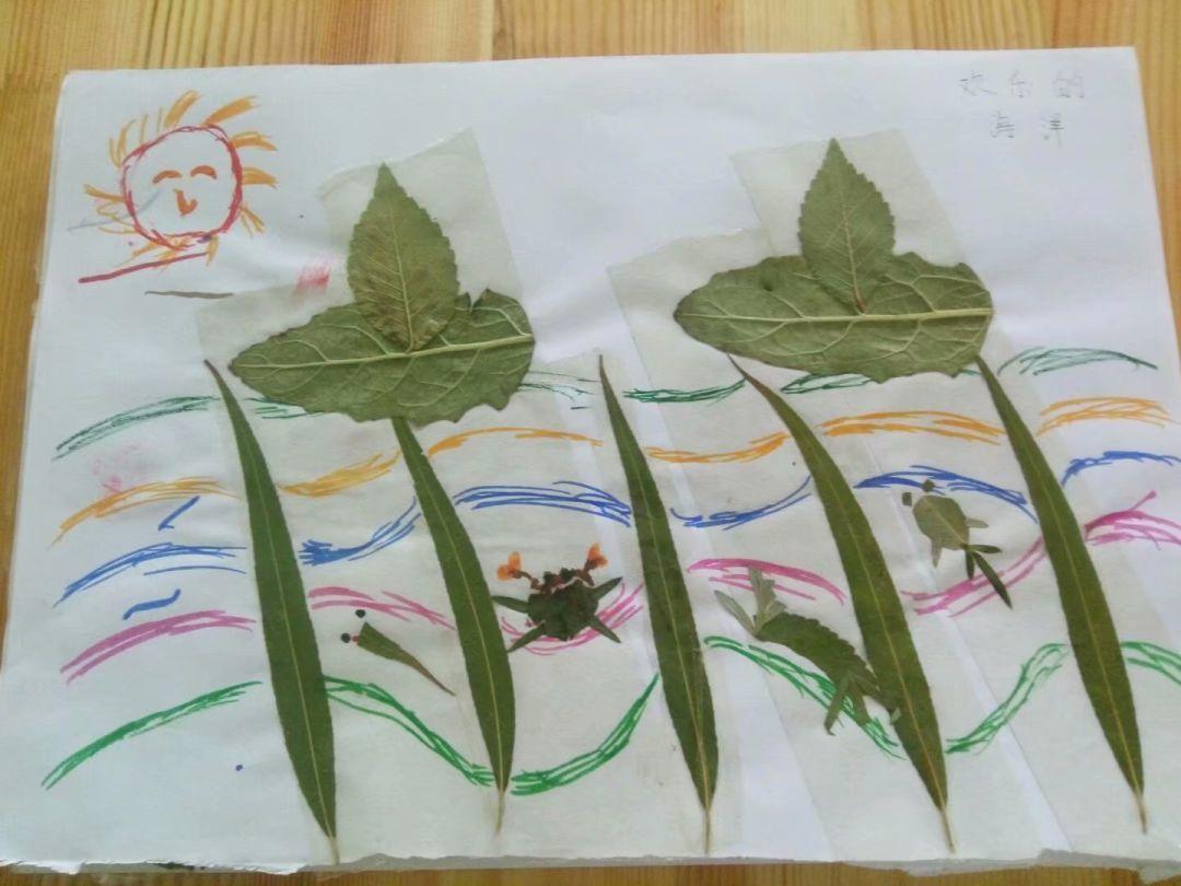 18款树叶拼贴画,幼儿园作业素材给你准备好了,寒假陪孩子做起来